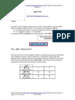 arabic  tajweed Module 2