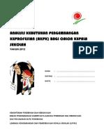Akpk-Cakep-Revisi-11-Juli-2011.pdf