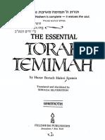 Shemot - The Essential Torah Temimah - Harav Boruch Halevi Epstein