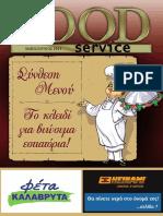Food Service No 105
