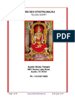 Sri Devi Navarathri Sthotramulu Telugu