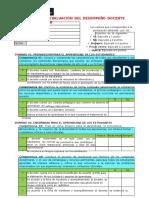 Ficha de Desempeño Laboral 2015 EIB