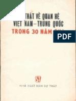 (1979) Sự Thật Về Quan Hệ Việt - Trung Trong 30 Năm Qua - NXB Sự Thật