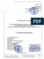 tu 2296.pdf