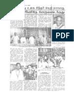 In-the-News-Tamil.pdf