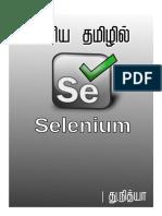 Learn Selenium in Tamil