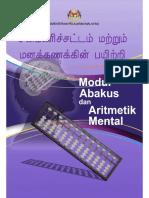 Modul Abakus (B Tamil)