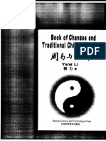Book of changes and TCM.pdf