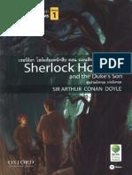 Level 1 Sherlock Holmes and the Dukes Son
