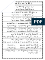 MARHABA-LEGAL.pdf