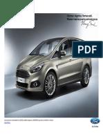 Lista de Preturi Ford s Max