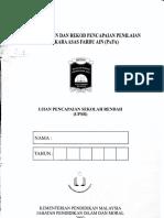 102916436-Buku-Pafa-Upsr