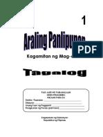 AP Gr1 LM Front _ TOC
