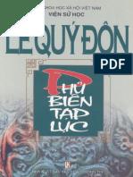 (1776) Phủ Biên Tạp Lục - Lê Quý Đôn