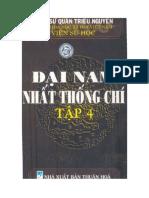 (1882) Đại Nam Nhất Thống Chí - Tập 4 - Viện Sử học