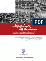 Hansard Research Study Sinhala