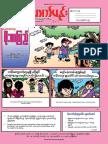 AuroraJournal(20-16)
