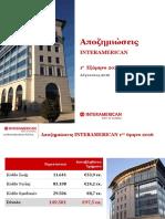 Αποζημιώσεις%206μηνο_2016.pdf