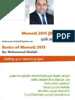 Basics of MemoQ 2015 by Muhammad Shalabi
