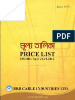 Price List Brb Electrical Conductor Wire