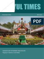 Palyul Times (2013)