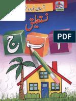 aasan-urdu-writing-nastaleeq-book-1.pdf