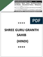 001 Guru Granth Sahib Hindi