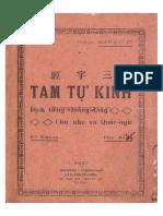 (1937) Tam Tự Kinh - Nguyễn Ký Tế