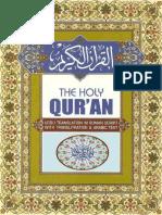 Quran (Roman Urdu)