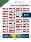 أسعار السيارات 27 أكتوبر 2016