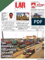 Popular News Vol 8 No 42.pdf