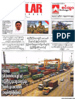 Popular News Vol 8 No 42.pdf