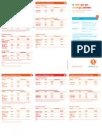 Alinta-Energy-Standard-Retail-Contract---Victoria