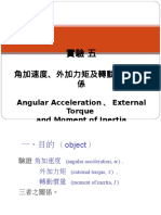 Exp7theoryChinese.ppt