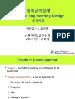 3 Creative Engineering Design