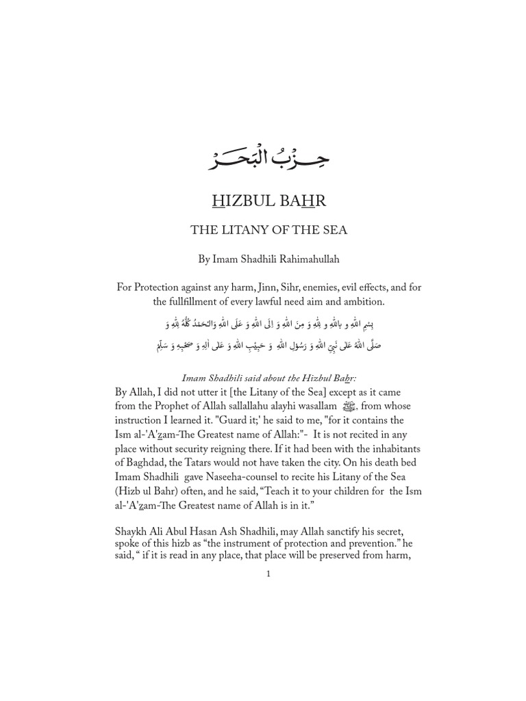 Hizbul Bahr Aarabic-English- Transliteration | Islamic