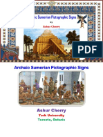 Archaic Sumerian Pictographic Signs - Ashur Cherry