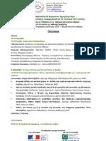 Agenda Medsos 17-18-06