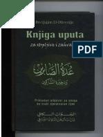 Uputa Za Strpljive i Zahvalne - Ibn Kajim