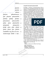 durga_dwatrinsh.pdf