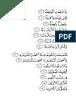 Surat Al-Wāqi`ah