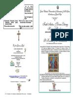 2016 - 1 Nov - St Kosmas & St Damianos