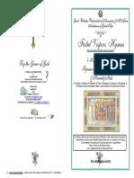 2016 -8 Nov - Vespers -Holy Archangels & Heavenly Hosts