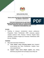PEKELILING_SPP_2-2010.pdf