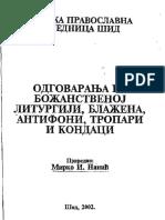 СПЗ ''ШИД'' - Одговарања на Божанственој Литургији, Блажена, Антифони, Тропари и Кондаци (2002).pdf