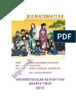 Analysys Mathematic UTS