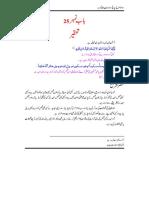 Dastan 1.2.pdf