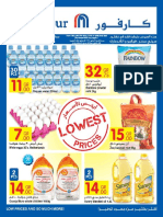 lowestprice11may2016.pdf