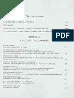 Παρουσία 17-18.1 (2004-2005) Περιεχόμενα
