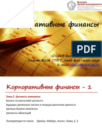 КФ1-2 2016